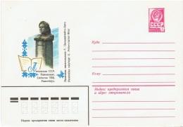 L-R19 - RUSSIE Entier Postal Illustré Monument - Monuments