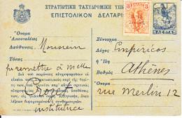 ENTIER - VAL COMPLEMENTAIRE - CONSUL GENERAL DE SUISSE - 1917 - Storia Postale