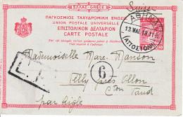 ENTIER - POUR LA CH - VILLY PRES OLLON- 1918 - - Lettres & Documents