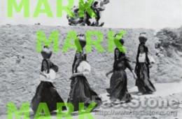 Sardegna - COPIA FOTOGRAFICA NUOVA A4 Da Cartolina Antica ACQUAIOLE DI OLIENA - PERFETTA - Nuoro