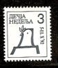 006. Yugoslavia, 1992, Children´s Week, Surcharge, MNH (**) - 1992-2003 Federal Republic Of Yugoslavia