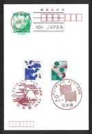 Japan FDC Selfmade 2016.08.05 Greetings, Traditional Colors In Daily Life In Japan - FDC