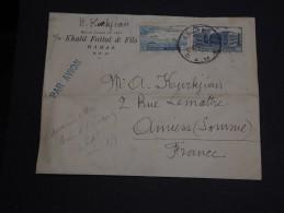 SYRIE- Enveloppe De Damas Pour La France En 1950 - A Voir - L 1031 - Syrie