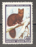 RUSSIA/USSR 1957,Russian Sable,Sc 1923,VF MNH** - Stamps