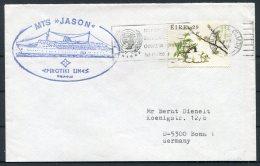 1984 Eire UNICEF MTS JASON Epirotiki Lines Greece Ship Cover - 1949-... Republic Of Ireland