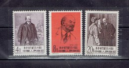 TP CHINE - N°1285-1287 - ANNEE 1960 - TRES PETITES ADHERENCES - Nuovi