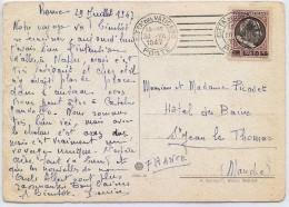 "LPP5B- VATICAN ""MEDAGLIONCINI"" 10L / 5L SEUL SUR CPA VOYAGEE 30/7/1947 - Vatican"
