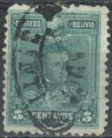 "1899 CEFIBOL 72. Sucre. Prefilatelico Doble Ovalo  ""FRANCA CINTI"".  See Desc. - Bolivia"