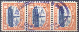 "1916 CEFIBOL 131.Palacio Legislativo. Matasellos  ""UYUNI"".  See Desc. - Bolivia"