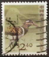 2006 HONG KONG. PÁJAROS - BIRDS. USADO - USED - 1997-... Speciale Bestuurlijke Regio Van China