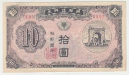 "SOUTH KOREA 10 WON 1949 ""F"" PICK 2 - Korea, South"