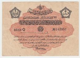 Ottoman Turkey 5 Piastres 1912 AH 1331 VF+ Pick 79 - Turchia