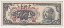 China 1000 Yuan Gold 1949 VF Banknote Pick 412 - China