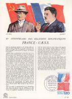 """FRANCE 1975 Encart Philatélique 1er Jour """" 50 ANS DES RELATIONS DIPLOMATIQUES FRANCO-SOVIETIQUES / DRAPEAUX """" N°YT 1859. - Flags"""