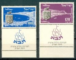 Israel - 1952, Michel/Philex No. : 67/68,  - MNH - *** - Full Tab - Israel