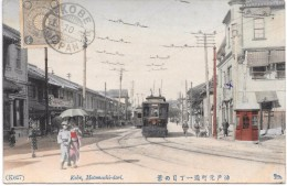 JAPON - KOBE - Motomachi-dori - Train - Non Classés