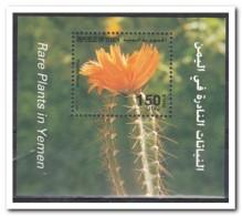 Yemen 1996, Postfris MNH, Cacti - Yemen
