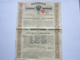 Gouvernement Impérial De Russie - Sixième émission - Chemins De Fer Russes - Obligation 1880 - Russie