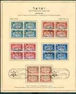 Israel SOUVENIR LEAF - 1948, Ministry Of Transport And Communications, Festival Stamps, Mint Condition - Israel