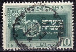 ISRAEL 1949 - MiNr: 20  Used - Israel