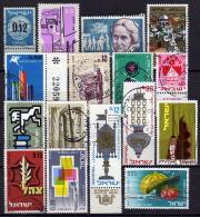 ISRAEL 1960-1969 - MiNr: Partie Mit 16 Verschiedenen  Used - Israel