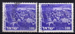 ISRAEL 1971 - MiNr: 537 X+y  Used - Israel