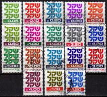 ISRAEL 1980 - MiNr: 829-879 Lot Schekelausgaben 18 Verschiedene  Used - Gebraucht (ohne Tabs)