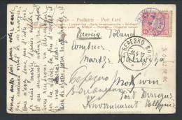 Carte D'Awajishima Affr 5sn De YKOHAMA/1912 Pour La Russie - Lettres & Documents