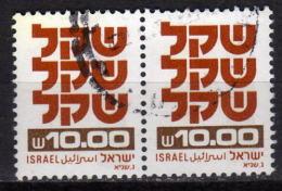 ISRAEL 1980 - MiNr: 841 Paar  Used - Gebraucht (ohne Tabs)
