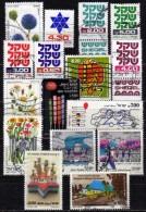 ISRAEL 1980 - 1982 Lot  Used - Gebraucht (ohne Tabs)