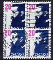 ISRAEL 1986 - MiNr: 1021 A + B Paare Herzl  Used - Gebraucht (ohne Tabs)