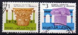 ISRAEL 1986 - MiNr: 1024-1025  Used - Gebraucht (ohne Tabs)