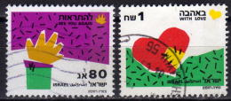 ISRAEL 1990 - MiNr: 1165-1166  Used - Israel