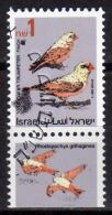 ISRAEL 1995 - MiNr: 1333y  Used - Israel