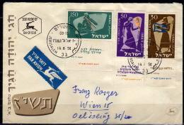 ISRAEL FDC 14.8.1956 - MiNr: 135-137 Jerusalem Wien  Used - FDC