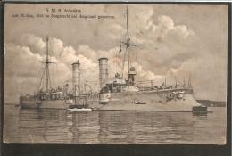 S.M.S. Ariadne. Bei Helgoland Gesunken 18.8.1914. Briefstempel: KAISERLICHE MARINE. HELGOLAND 20.12.1914 - Weltkrieg 1914-18
