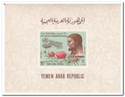 Yemen 1966, Postfris MNH, Flowers, Persons - Yemen