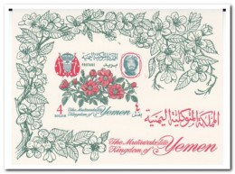 Yemen 1965, Postfris MNH, Flowers, Plants - Yemen
