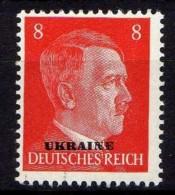 Ukraine 1941 Mi 6 ** [060816XVII] - Occupation 1938-45