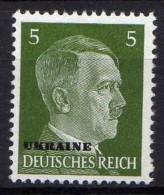 Ukraine 1941 Mi 4 ** [060816XVII] - Occupation 1938-45
