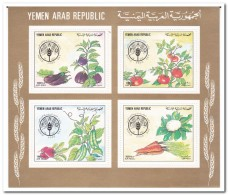 Yemen 1982, Postfris MNH, Vegetables - Yemen