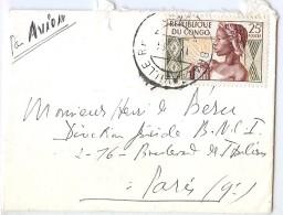 LPP5B- REP. DU CONGO 25f SUR FORMAT CARTE DE VISITE BRAZZAVILLE/PARIS 18/7/1964 - République Du Congo (1960-64)