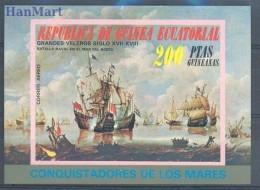 Guinea Equatorial 1975 Mi Bl 193 MNH -  Battles Sailing Ships  ( ZS6 GUEbl193 ) - Militaria