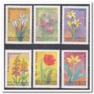 Oezbekistan 1993, Postfris MNH, Flowers - Oezbekistan