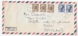 1964 Air Mail TURKEY COVER Stamps 3x 10k Ressam Dag 2x 50k Recal Ekrem  To GB - 1921-... Republic