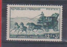 Journée Du Timbre / N 919 / 12 Francs + 3 Francs / NEUF**  / Côte 5.5 € - Ungebraucht