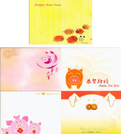 Set Of 5-Taiwan Pre-stamp Postal Cards Of 2006 Chinese New Year Zodiac - Boar Pig Stationary 2007 - 1945-... République De Chine