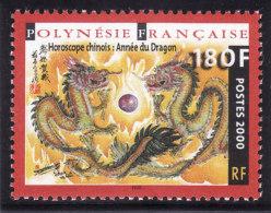 POLYNESIE FRANCAISE 2000 - N° 612 - Neuf** - French Polynesia