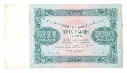 Russia // 1923 5000 Rubles Condition! - Russia