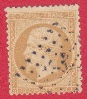 Napoléon N° 23 Oblitéré - 1862 Napoléon III
